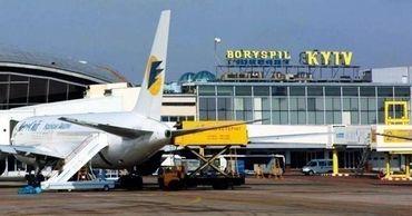 """На Украине закроют все аэропорты, кроме """"Борисполя""""."""