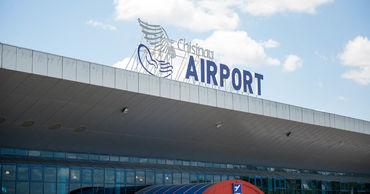 Счетная палата: Концессия аэропорта – уравнение со многими неизвестными.