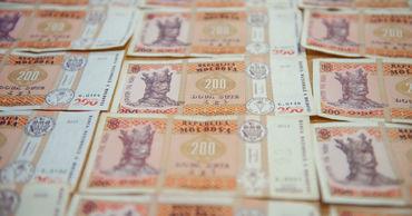 Экономические агенты могут подать онлайн, через платформу service.gov.md.