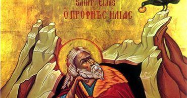 Православные христиане празднуют Вознесение Ильи-пророка.