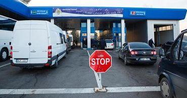 Деятельность КПП «Джурджулешты-Рени» приостановлена.