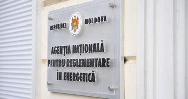 НАРЭ приняло решение сократить работников бельцкого водоканала.