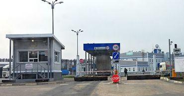 Минск направил Москве ноту из-за очередей на границе. Фото: ria.ru.