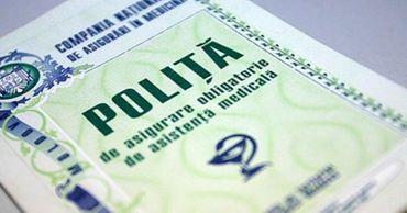 Молдаване из диаспоры обязаны покупать страховой полис по возвращении в страну.