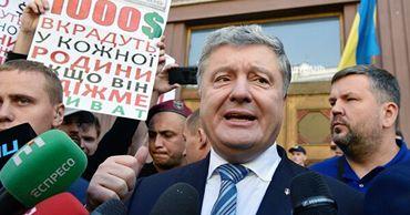 """Против Порошенко завели дело о госизмене за подписание """"Минска-2""""."""