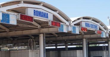 В Румынии пограничники изъяли у 5 граждан Молдовы поддельные документы.