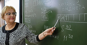 Учителя будут получать зарплаты в полном объеме независимо от формы обучения.