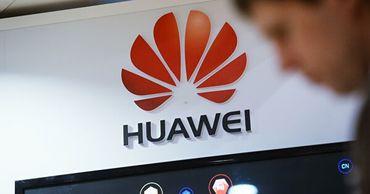 Huawei назвала обвинения минюста США политическим преследованием.