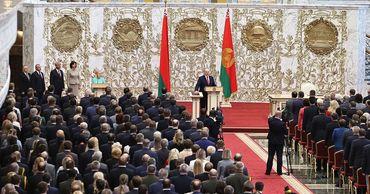 ЕС полагает, что инаугурация Лукашенко не имеет достаточной легитимности. Фото: tass.ru.