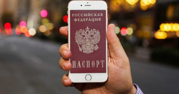 В России паспорта готовятся заменить приложением в смартфонах.