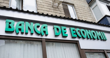 В регламент об индексации вкладов в Banca de Economii внесены изменения.