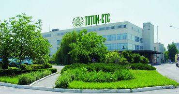 Приватизация Tutun-CTC  была проведена c нарушениями.