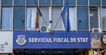 ГНС будет исполнять полномочия по расследованию уголовных дел в налоговой сфере.