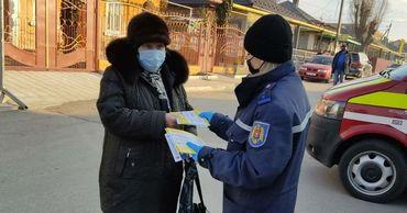 ГИЧС продолжает информировать граждан о мерах по профилактике COVID-19.