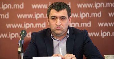 Депутат от блока ACUM Лилиан Карп.