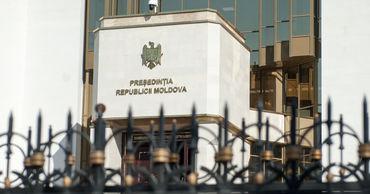 Здание президентуры не введено в эксплуатацию, хотя оно было открыто 2 года назад.