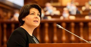 Правительство Натальи Гаврилицы получило вотум доверия.