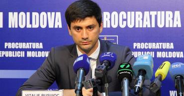 Бывший прокурор Виталий Бусуйок стал сотрудником налоговой службы.