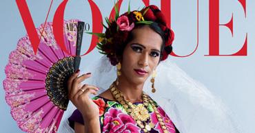 На обложку Vogue попала представительница «третьего пола».