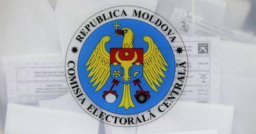ЦИК предлагает открыть более 200 избирательных участков за рубежом.