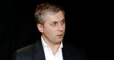 Бывший кандидат на пост главы Генпрокуратуры Владислав Грибинча.