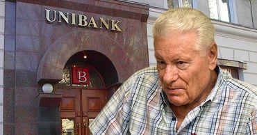 Уголовное преследование в отношении Лучинского по делу Unibank прекращено.