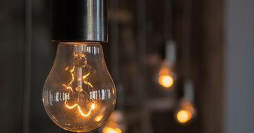 15 января ожидаются отключения электроэнергии на некоторых улицах Кишинева.