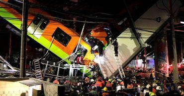 По последним данным властей, погибли 15 человек, около 70 пострадали.