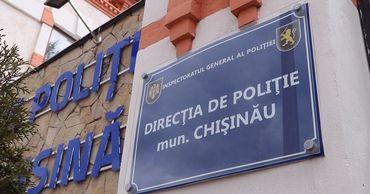 В Кишиневе рядом с трансформатором обнаружен труп мужчины.