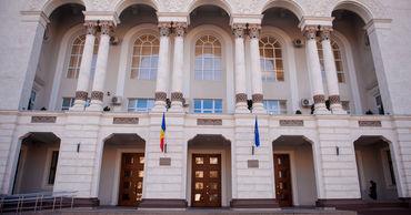 """Григориу просит прокуратуру ответить на вопросы комиссии по """"Ландромату"""""""