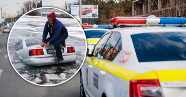 Полицейские оштрафовали водителя, утопившего Audi в озере. Коллаж: Point.md