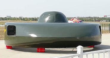 Китай показал «боевой НЛО».