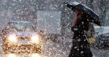 11 декабря на севере страны выпадут осадки в виде дождя со снегом, на юге ожидаются кратковременные дожди.