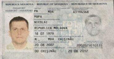 Молдавский паспорт разведчика ГРУ: АГУ начало расследование