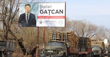 Служба госохраны проверяет обстоятельства предоставления охраны депутату Гацкану
