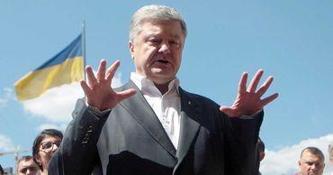 """Порошенко предложил реализовывать """"формулу украинского мира""""."""