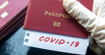 Опубликованы данные о том, в какие государства могут въехать граждане РМ.