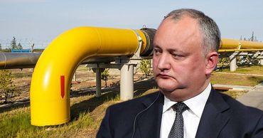 Президент Молдовы Игорь Додон. Фото: point.md.
