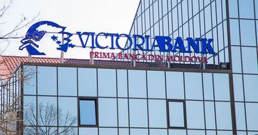 """У бывших руководителей Victoriabank провели обыски по делу о """"краже века""""."""