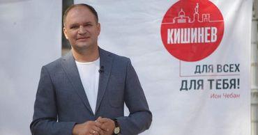Кандидат на пост генпримара столицы от ПСРМ Ион Чебан.