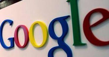 Против Google подан иск на $3,2 млрд за сбор данных детей на YouTube. Фото: interfax.ru.