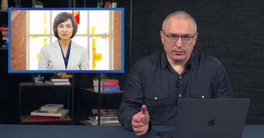 """Ходорковский рассказал о """"молдавском отделе"""" Кремля."""