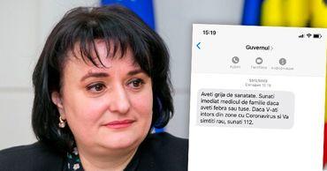SMS-сообщения о коронавирусе: министр объяснила, где взяли номера. Фото: Point.md