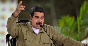 Мадуро приказал мобилизовать венесуэльскую армию из-за США.