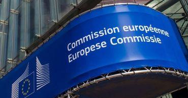 Еврокомиссия утвердила выделение 14 млн евро на реформы в Молдове.