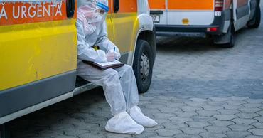 Чрезвычайное положение в области здравоохранения продлено до 15 февраля.