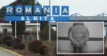 Молодой молдаванин попытался попасть в Румынию, обойдя КПП.