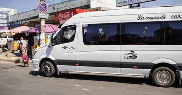 Открытие нового микроавтобусного маршрута Кишинев-Колоница отложено.