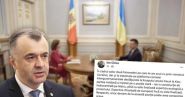 Кику о визите Санду на Украину: Надеюсь, что наша делегация не обещала уступить территорию. Коллаж: Point.md