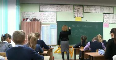 Паника в Криково: родители встревожены сообщениями о педофилах.